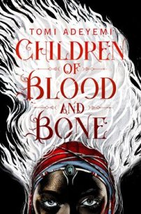 9781509871353children of blood and bone_21_jpg_264_400